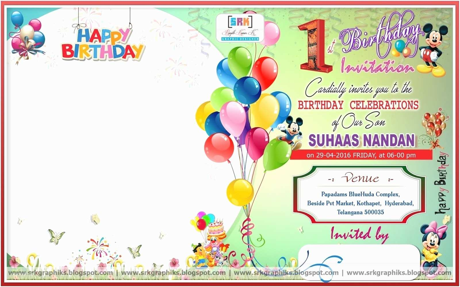 Birthday Party Invitation Card Birthday Invitation Card Design Template Free Download