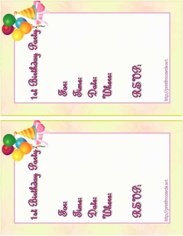 Birthday Party Invitation Card Free Kids Birthday Invitations Free Printable Children S
