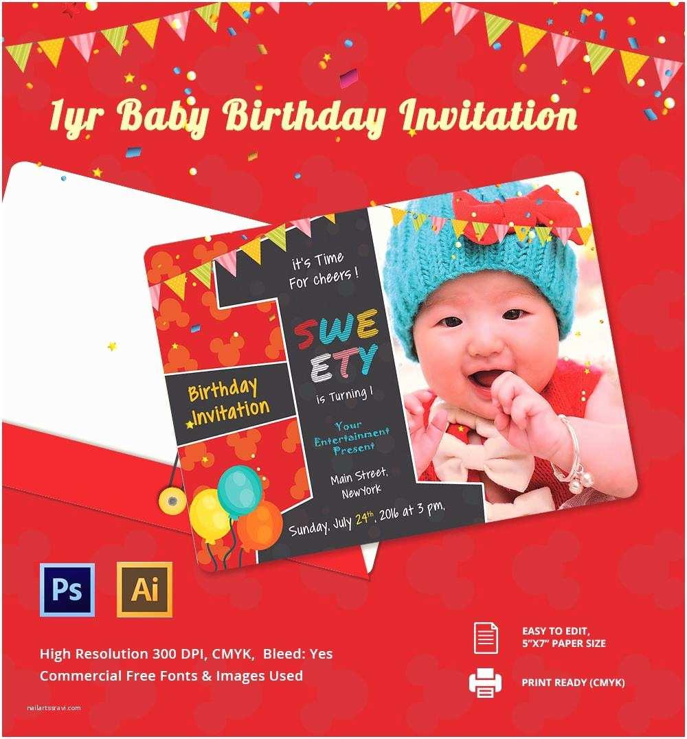 Birthday Party Invitation Card Invitation Card Maker Free Gallery Invitation Sample and