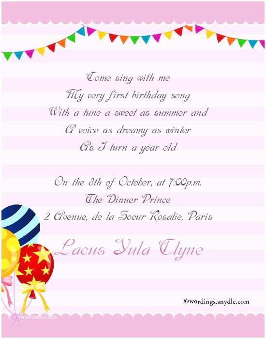 Birthday Party Invitation Message 1st Wording Wordings And Messages