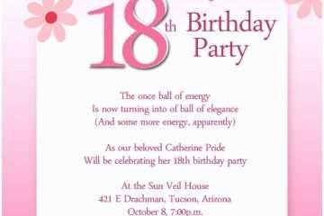 Birthday Party Invitation Sample 18th