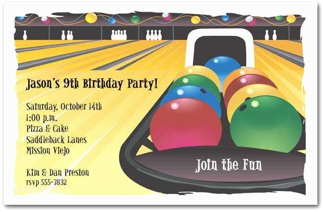 Bowling Party Invitations Bowling Invitation Bowling Birthday Invitation