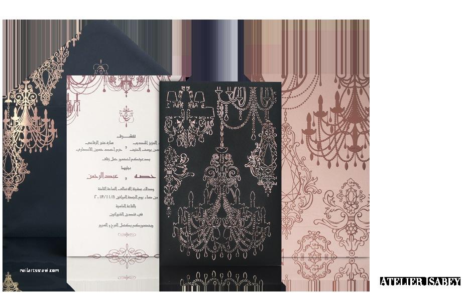Chandelier Wedding Invitations Hessa and Abdulrahman
