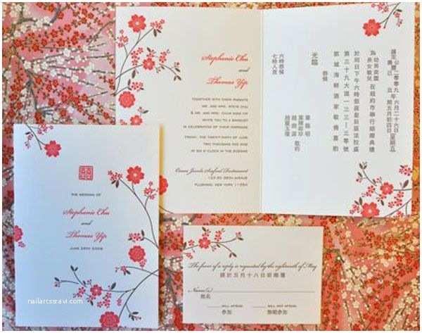 Chinese Wedding Invitation Chinese Wedding Invitation On Pinterest