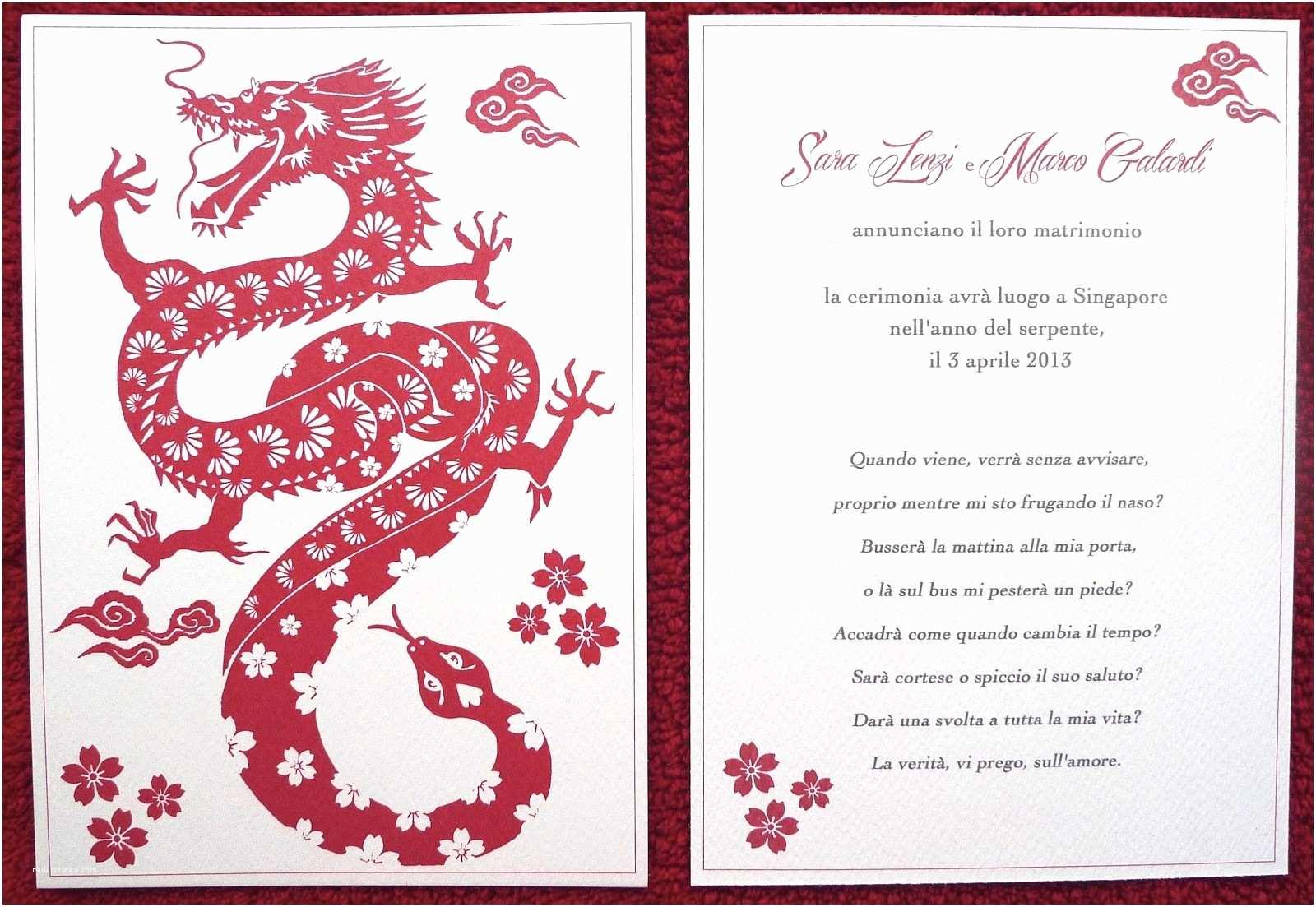 Chinese Wedding Invitation Chinese Wedding Invitation Templates Cloudinvitation