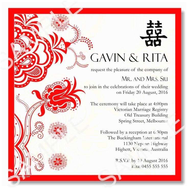 Chinese Wedding Invitation Free Reception Invitation Templates Bhghh