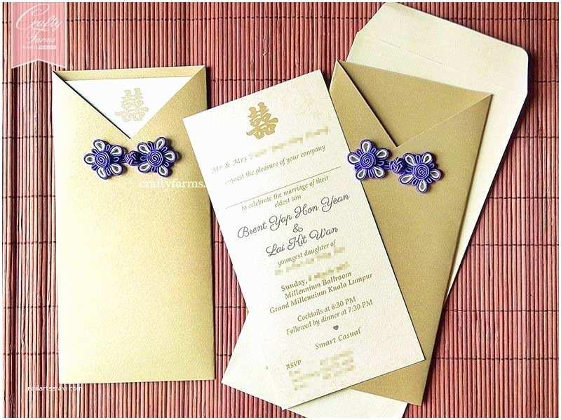 Chinese Wedding Invitation Gold and Purple Chinese button Wedding Invitation Card for