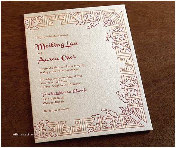 Chinese Wedding Invitation New Chinese Wedding Invitation Design – Meiling