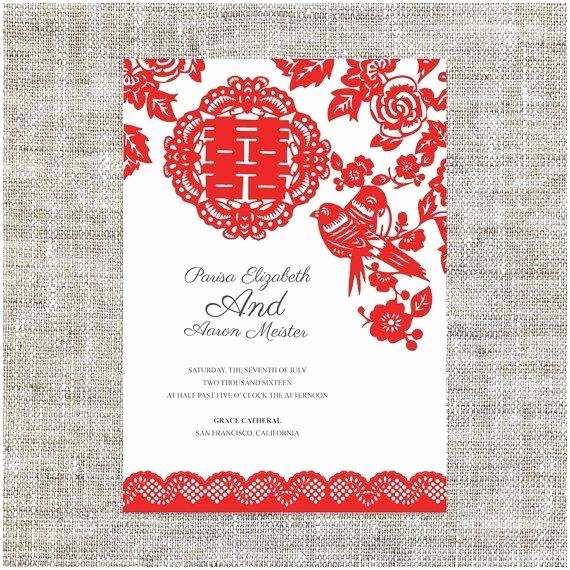 Chinese Wedding Invitation Template Chinese Wedding Invitation Card Template A Birthday Cake