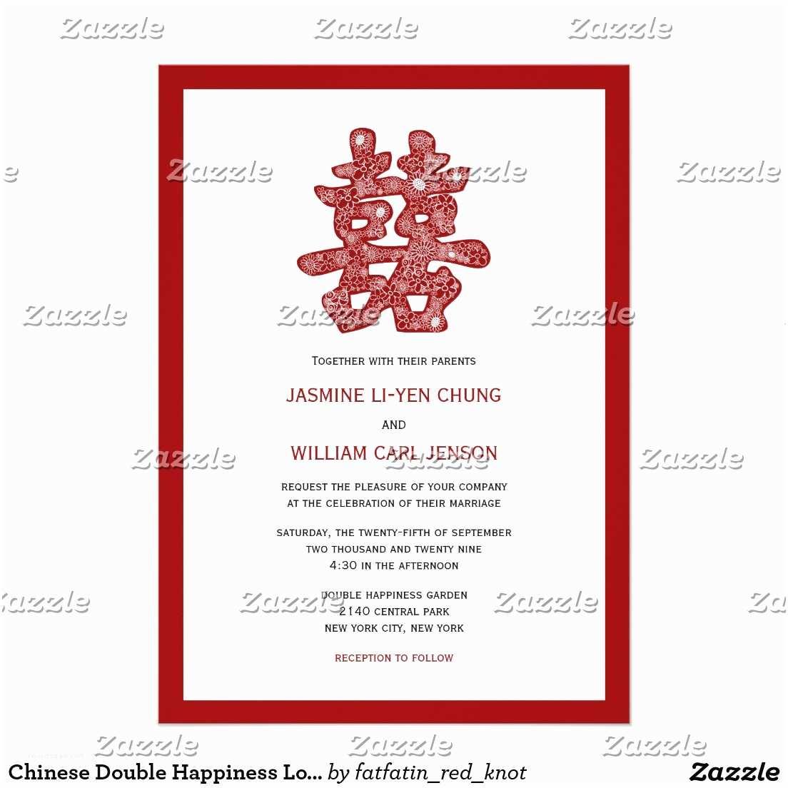 Chinese Wedding Invitation Template Chinese Wedding Invitation Rectangle Potrait White Red