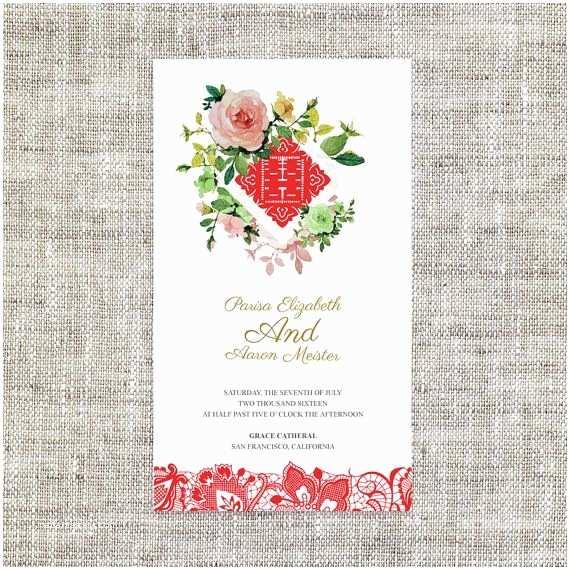 Chinese Wedding Invitation Template Diy Printable Editable Chinese Wedding Invitation Card