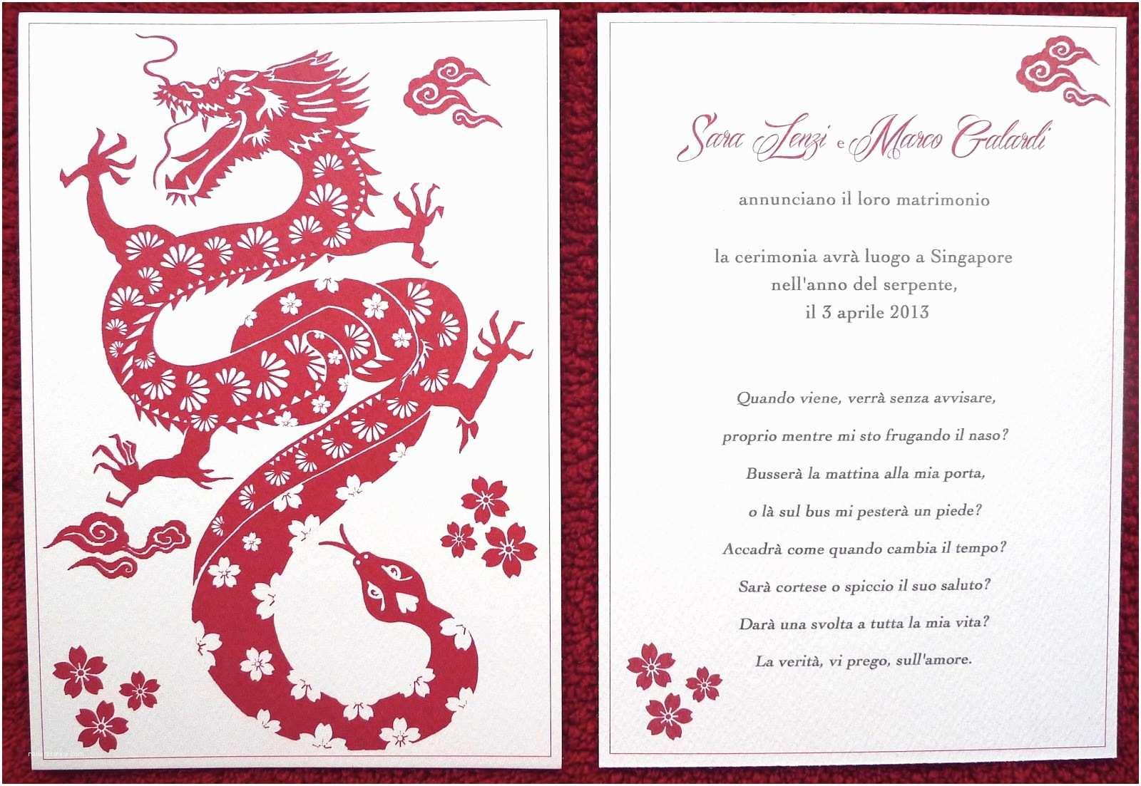 Chinese Wedding Invitation Template Luxury