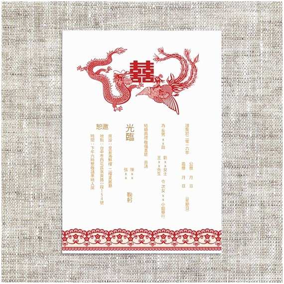 Chinese Wedding Invitation Template the 25 Best Chinese Wedding Invitation Ideas On Pinterest