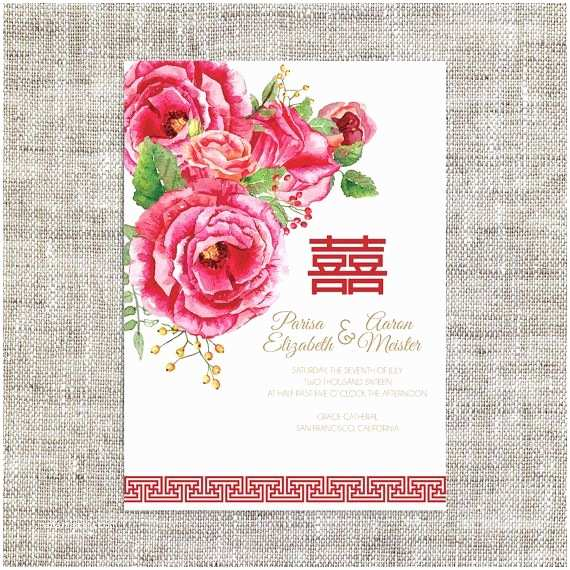 Chinese Wedding Invitations Best 25 Wedding Invitation Card Template Ideas On