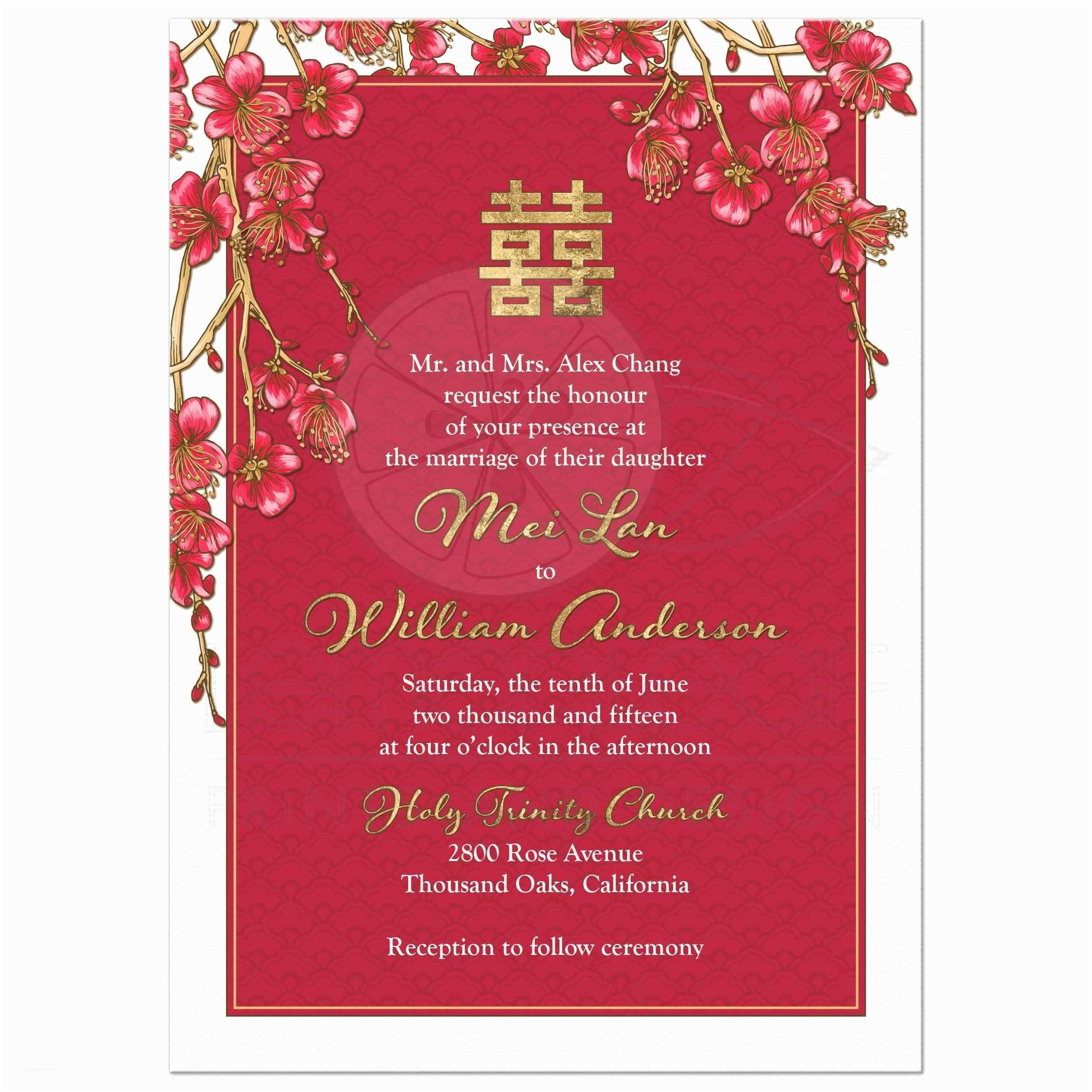 Chinese Wedding Invitations Double Happiness Chinese Wedding Invitation Cherry Blossom