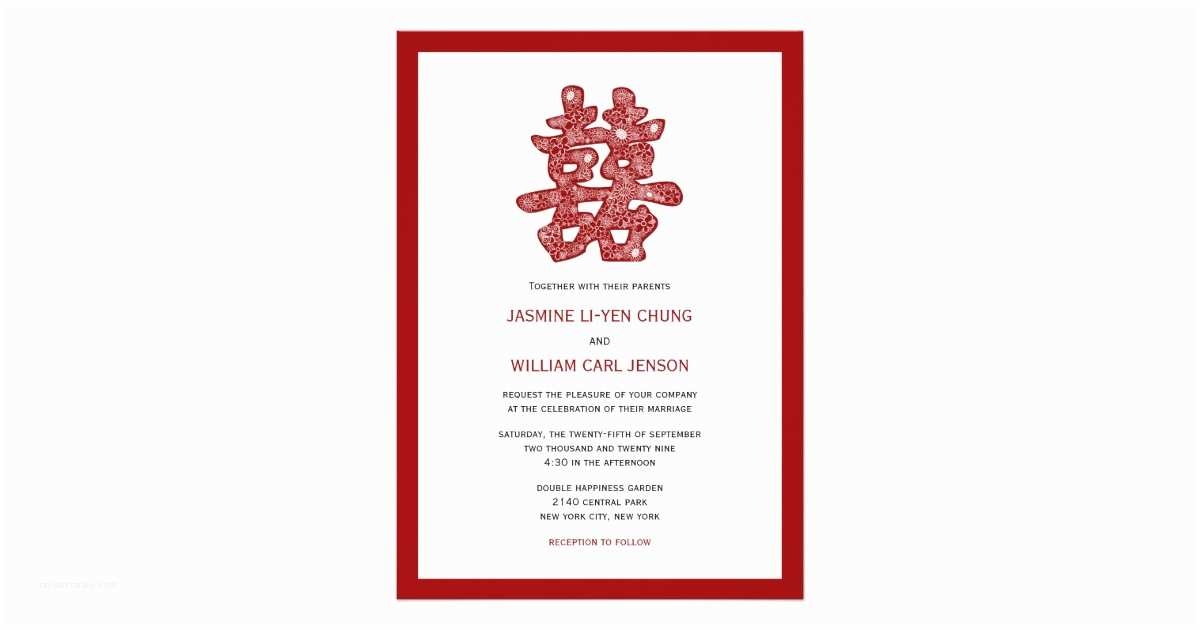 Chinese Wedding Invitations Floral Double Happiness Chinese Wedding Invitation