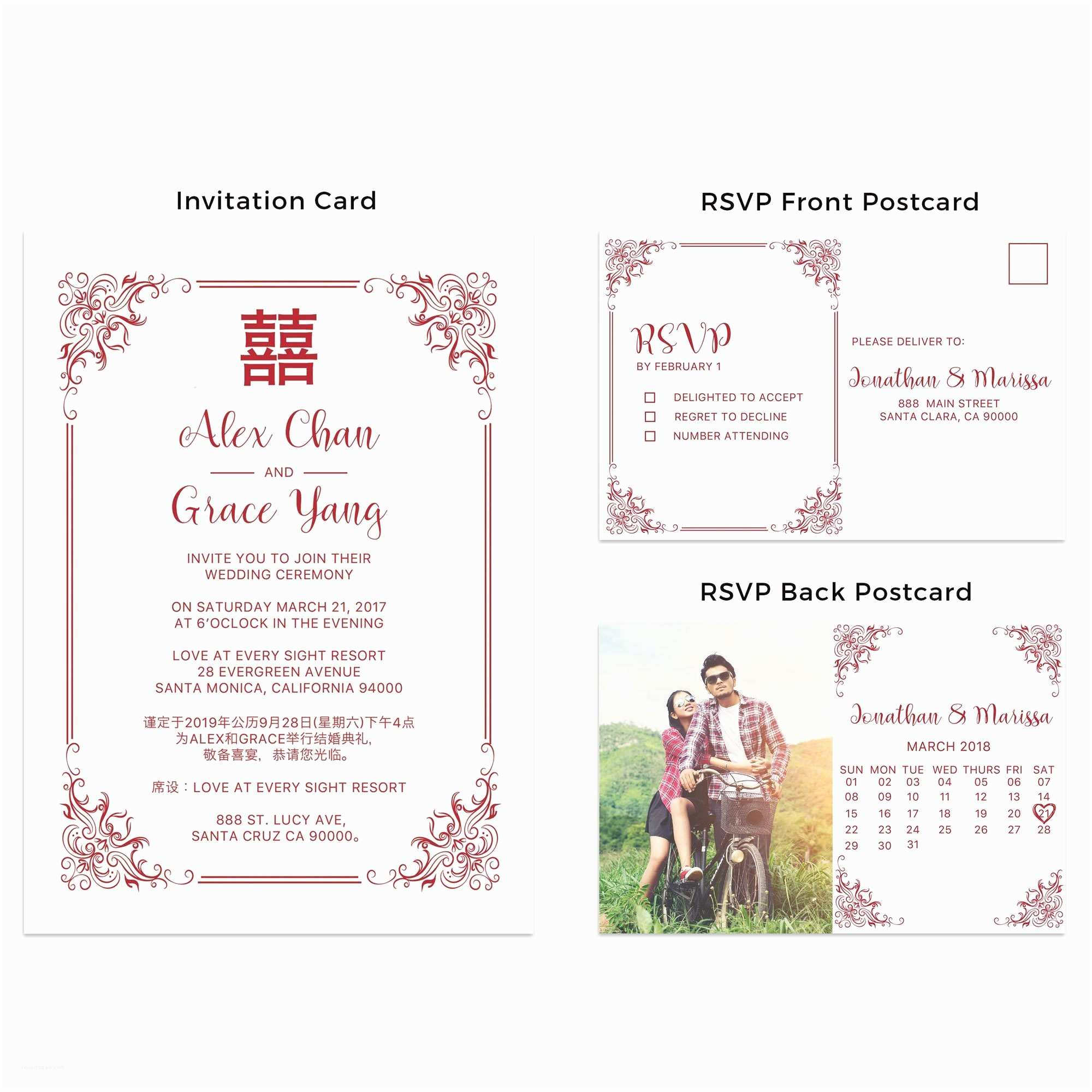 Chinese Wedding Invitations Traditional Chinese Wedding Invitation Cards with Rsvp