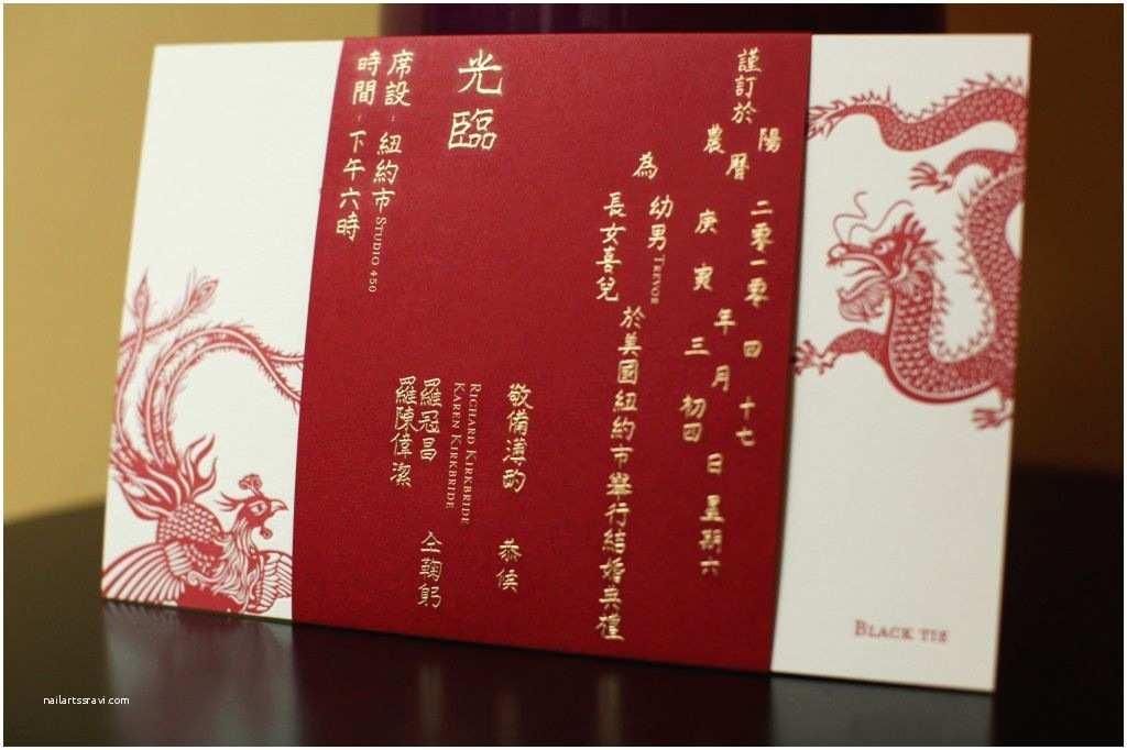 Chinese Wedding Invitations Wedding Invitation Card Chinese Wording Invitations