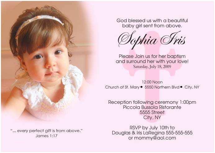Christening Invitation Wording Baby Christening Invitation Free Template