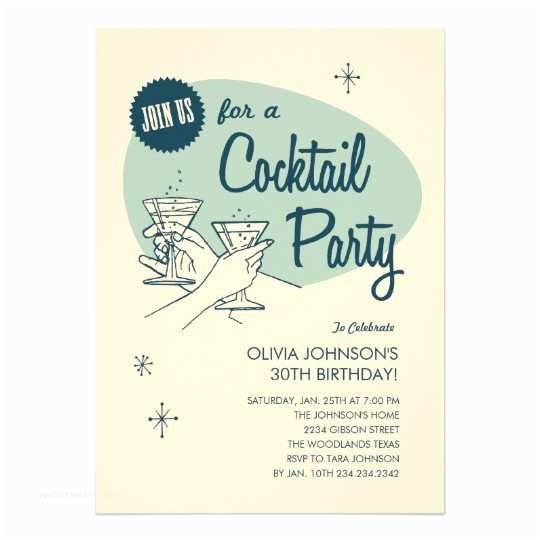 Cocktail Party Invitations Retro Cocktail Party Invitations