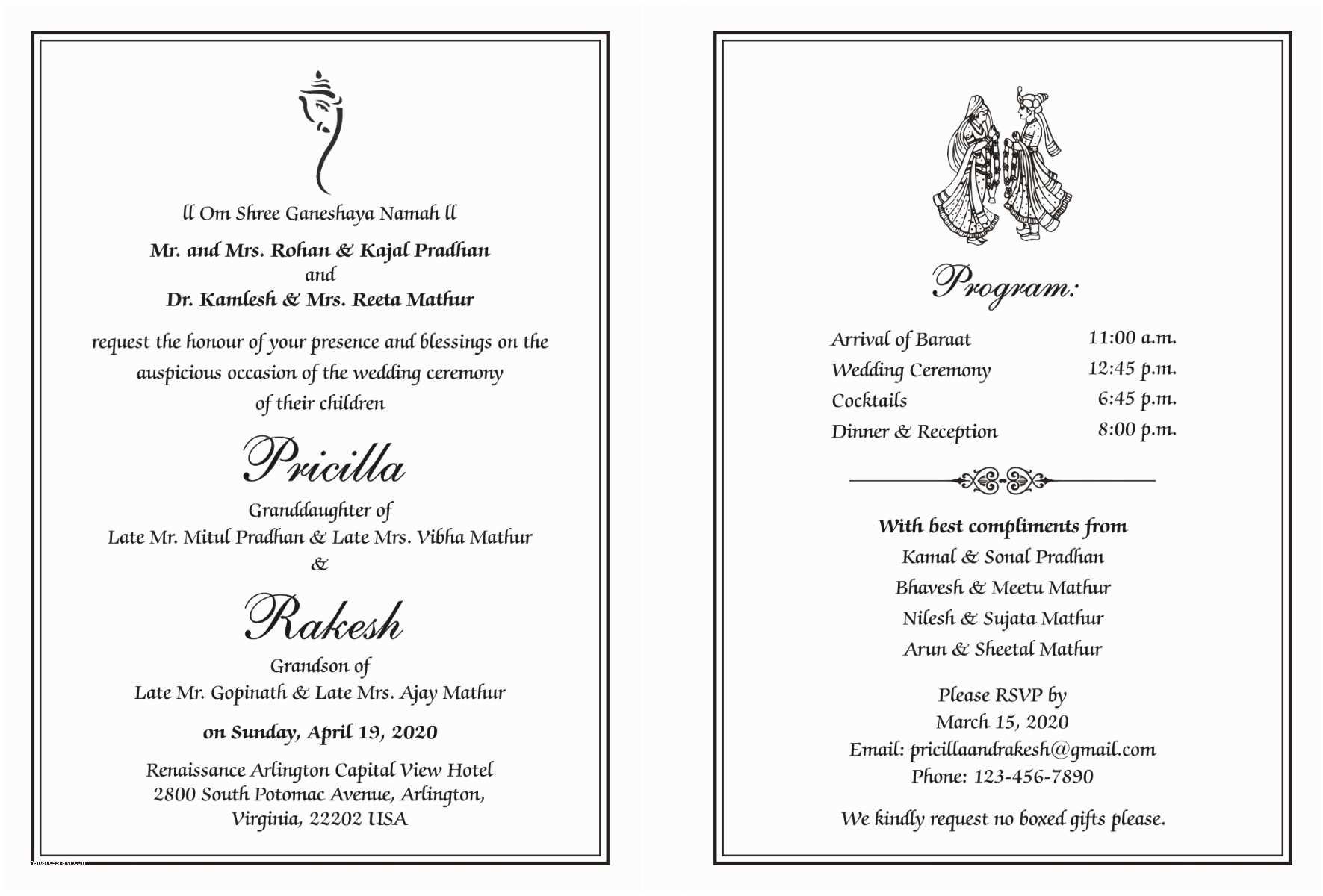 Cocktail Wedding Invitations Wedding Invitation Wording Cocktail