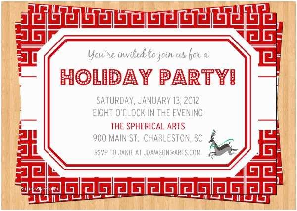 Company Christmas Party Invitations Printable event Invitations