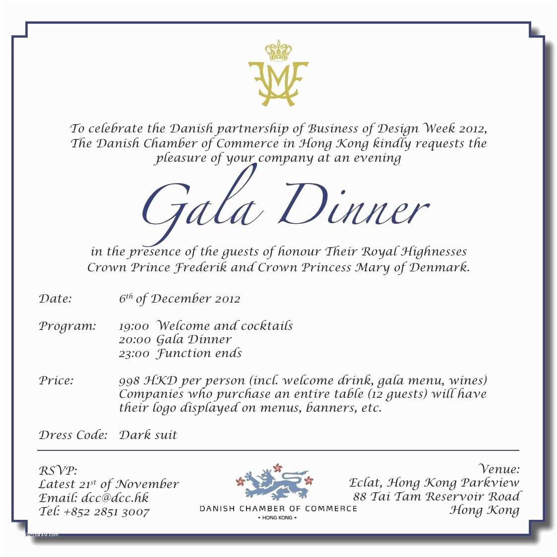Corporate Party Invitation Wording Ideas Pany Dinner Invitation Wording