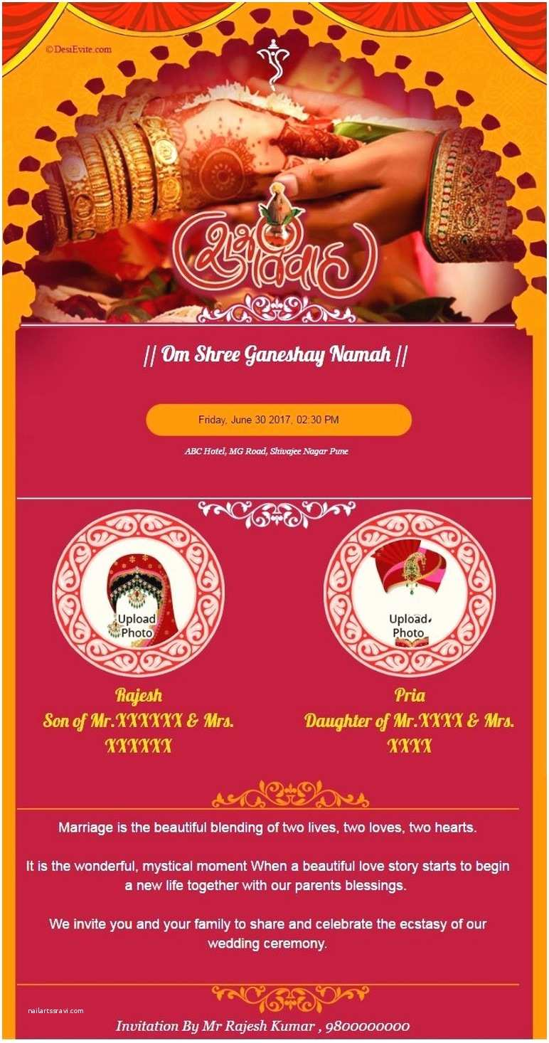 Create Indian Wedding Invitation Card Online Free Create Indian Wedding Invitation Card Line Free Download