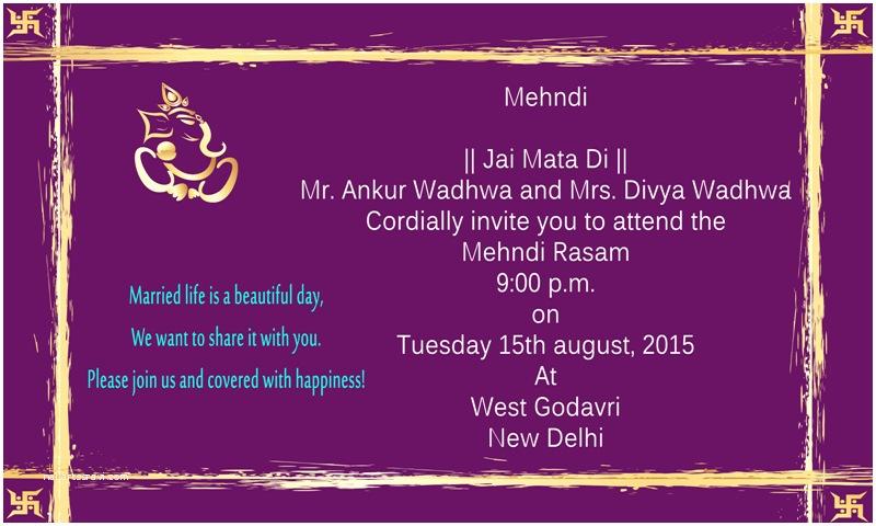 Create Indian Wedding Invitation Card Online Free How to Create Wedding Invitation Card Kerala
