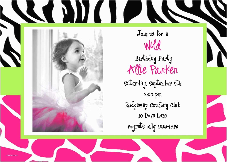 Digital Party Invitations Free Digital Birthday Invitations