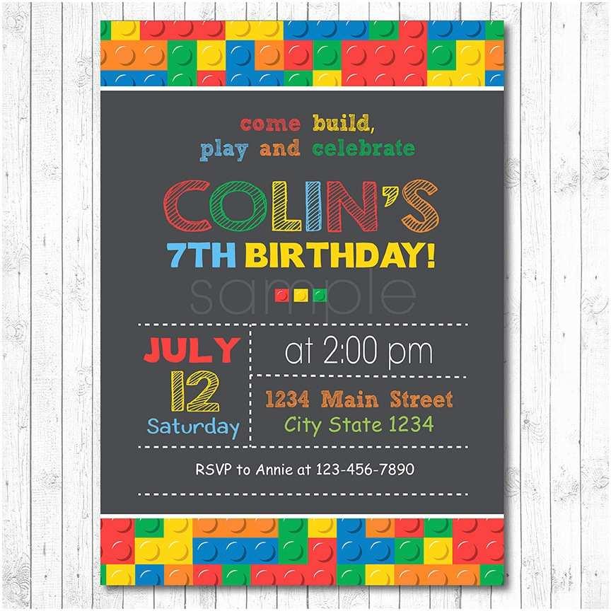 Digital Party Invitations Lego Invitation Lego Invite Lego Birthday Lego Party