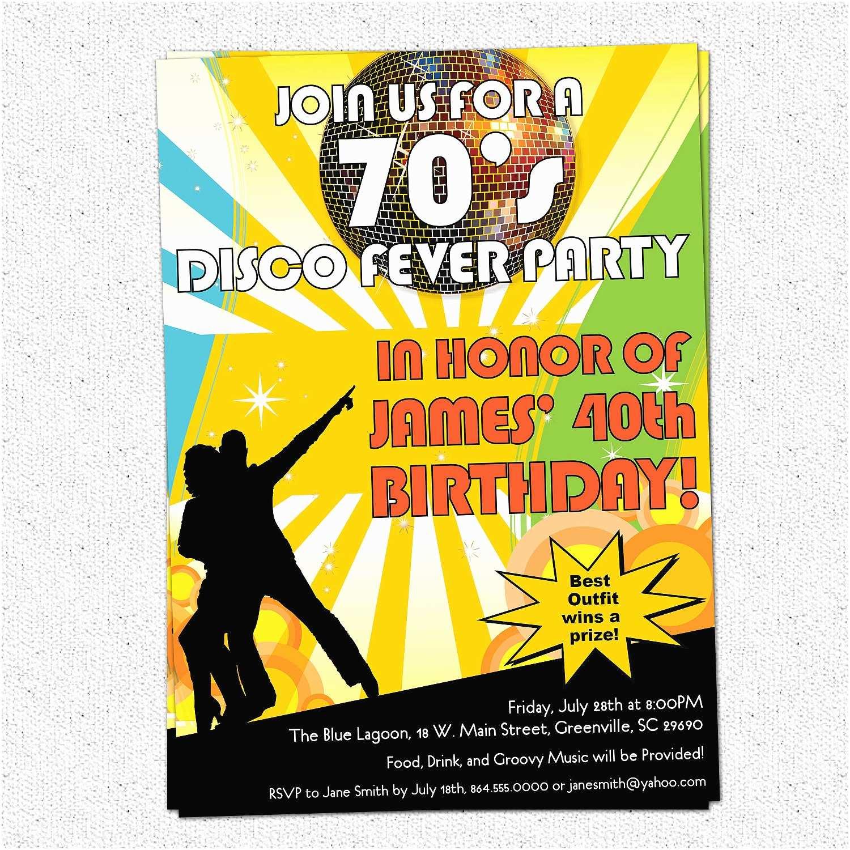 Disco Party Invitations 70s Disco Party Invitations