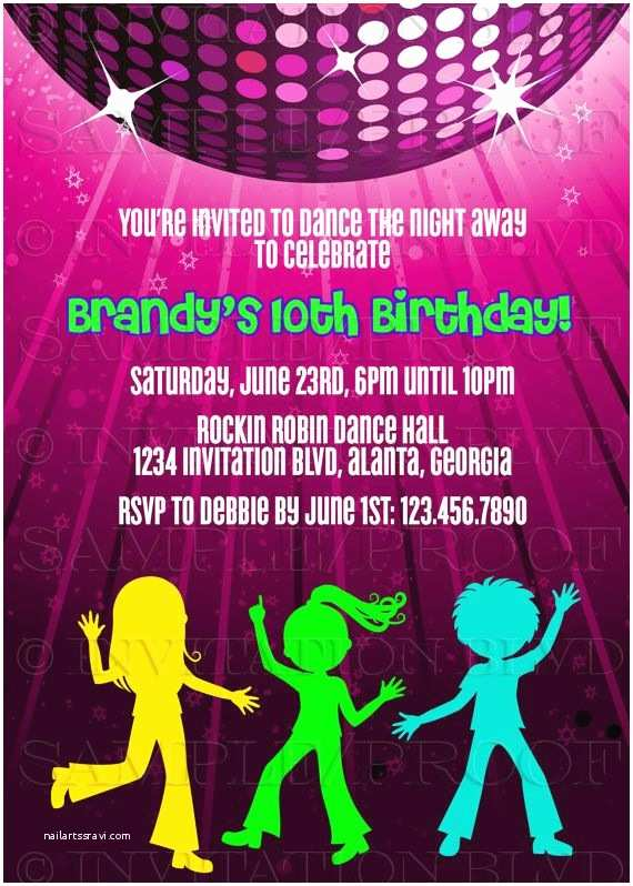 Disco Party Invitations Dance Party Invitation Hip Hop Dance Party by