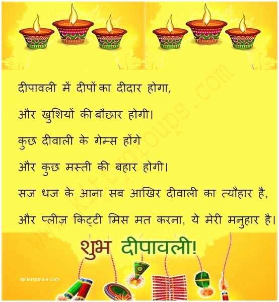 Diwali Party Invitation Diwali Kitty Party Invitation Karva Chauth Kitty
