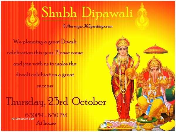 Diwali Party Invitation Diwali Messages Archives