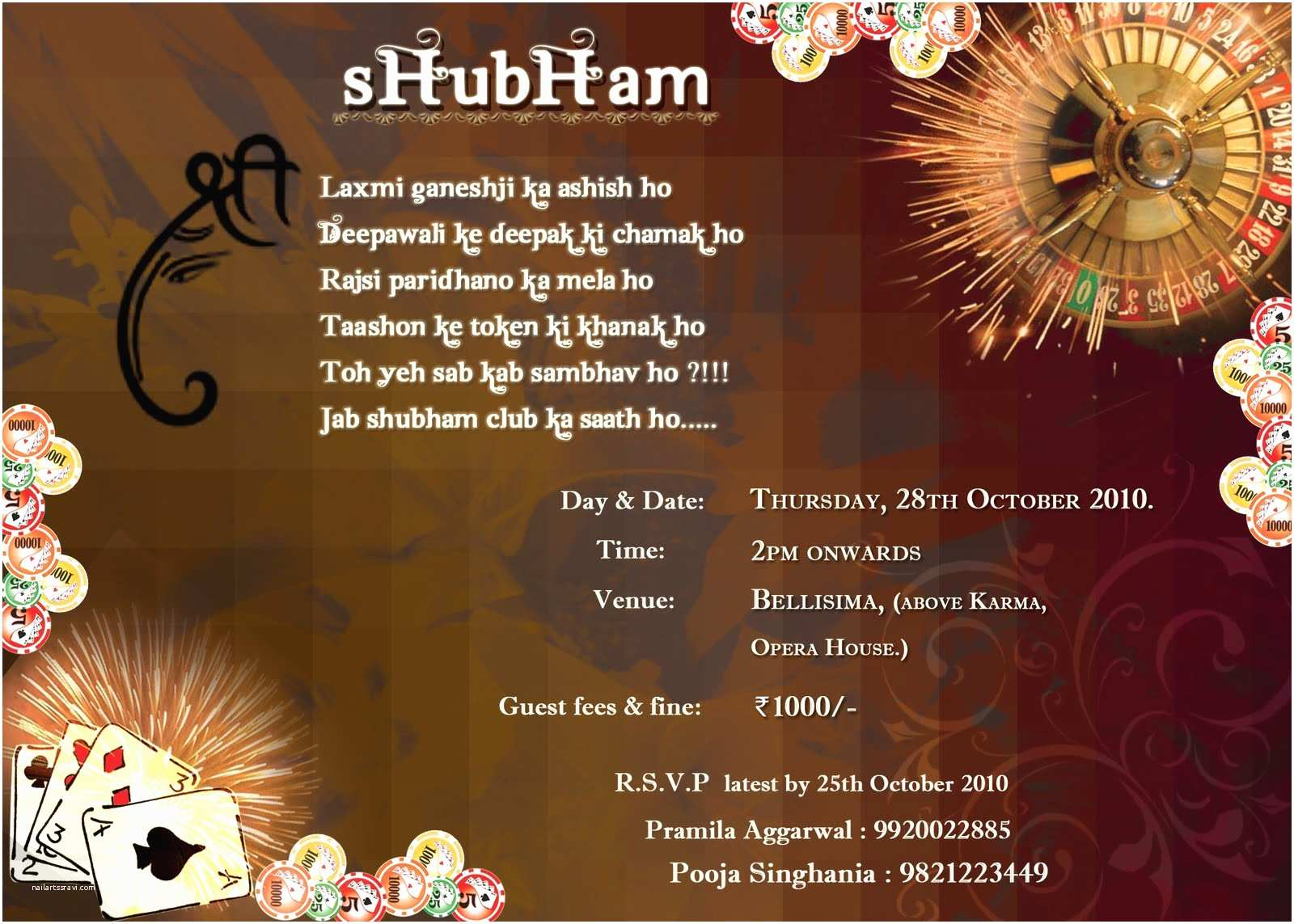 Diwali Party Invitation Graphik Bar S Portfolio Invitation for Diwali Casino Party