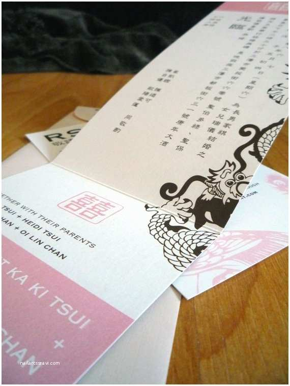 Dragon Wedding Invitations Dragon and Phoenix W English and Chinese Translation