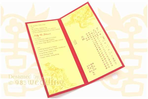 Dragon Wedding Invitations Dragon Phoenix Celebration