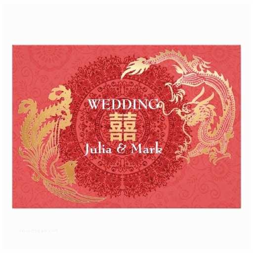 "Dragon Wedding Invitations Modern Dragon Phoenix Chinese Wedding Invite Red 5"" X 7"