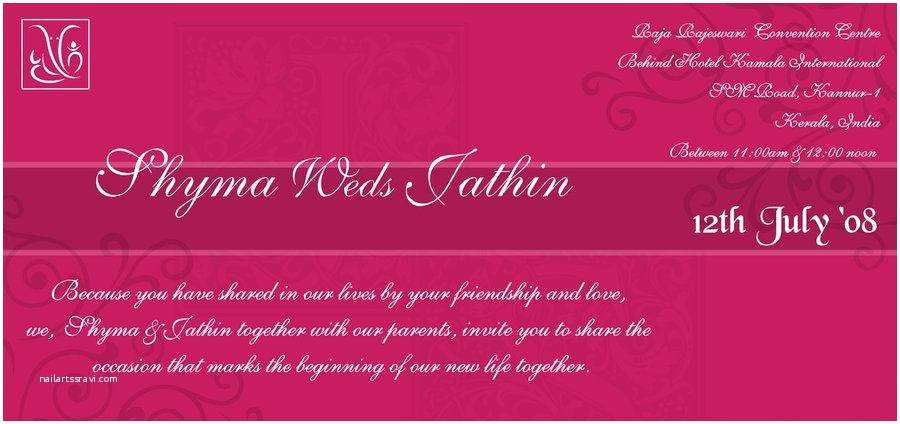 Electronic Wedding Invitations Electronic Wedding Invitation Cards A Birthday Cake