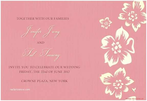 Electronic Wedding Invitations New Free Email Wedding Invitation Cards You are Inv
