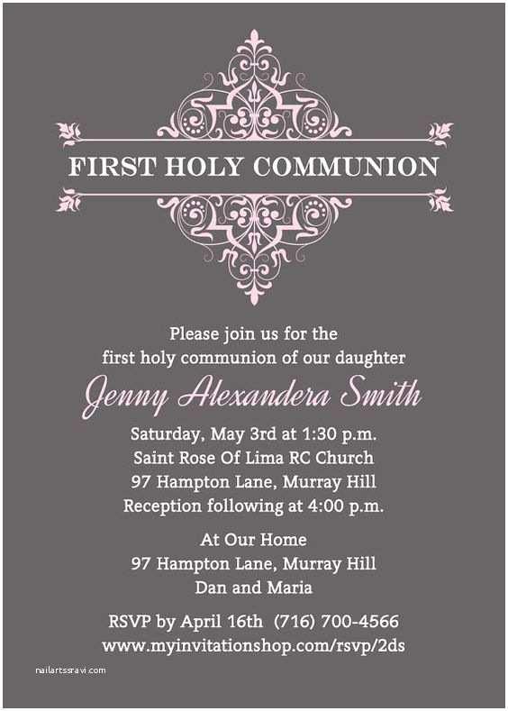 Elegant Communion Invitations Elegant Damask Frame Munion Invitations First Holy