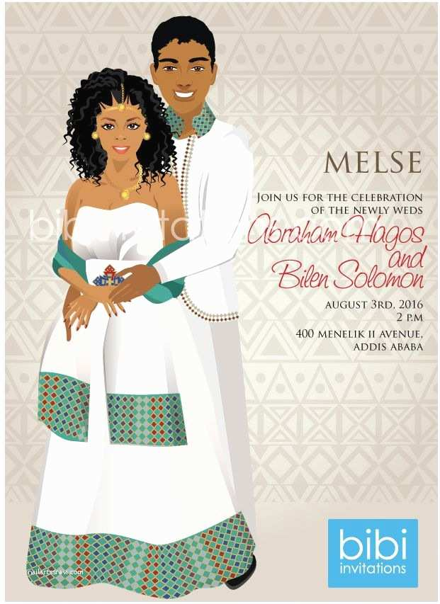 Ethiopian Traditional Wedding Invitation Cards Ethiopian Traditional Wedding Invitation