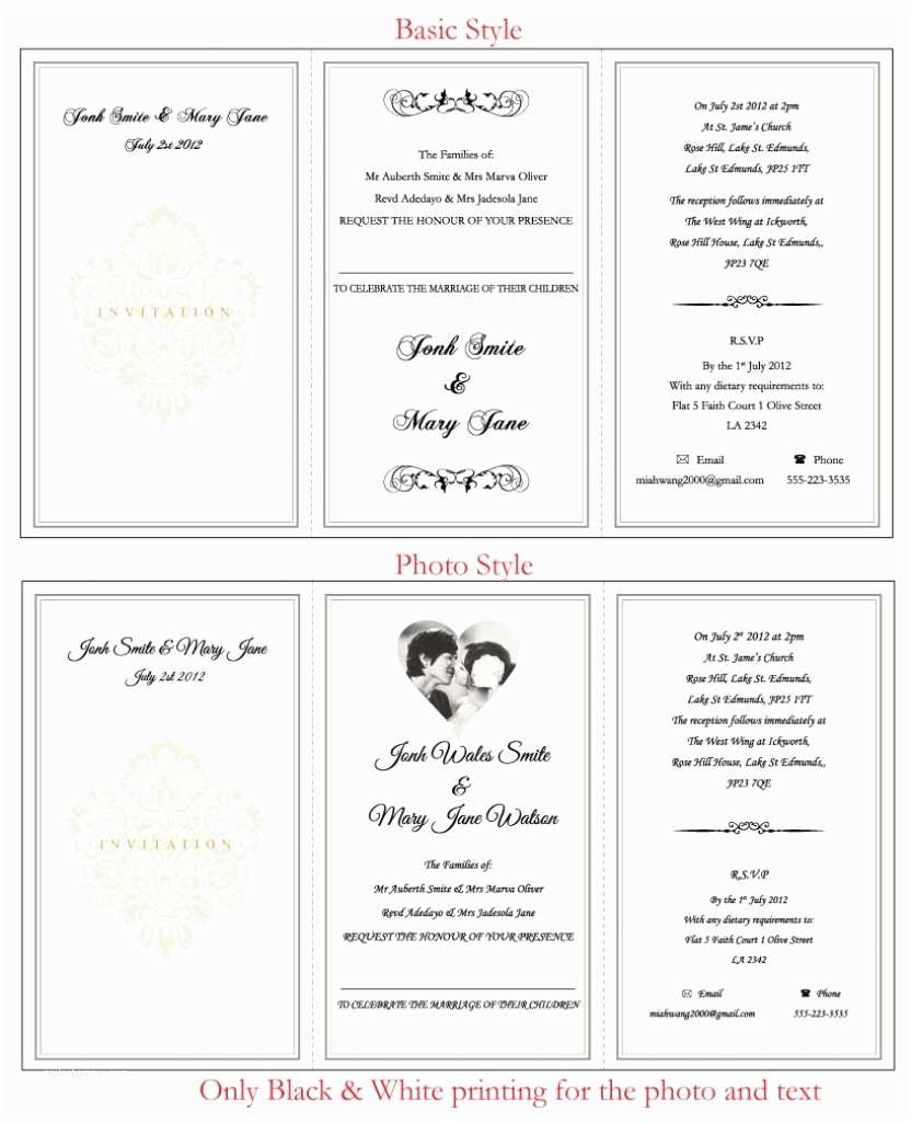 Ethiopian Traditional Wedding Invitation Cards Ethiopian Wedding Invitation Cards Funny Wedding Messages