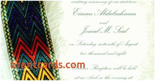 Ethiopian Traditional Wedding Invitation Cards Ethiopian Wedding Invitation Cards