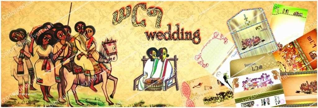 Ethiopian Traditional Wedding Invitation Cards Ethiopian Wedding Invitation Cards On Ethiopian
