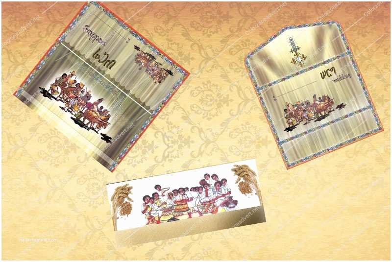 Ethiopian Traditional Wedding Invitation Cards Wedding Invitation Card Printers In Addis Ababa Ethiopia