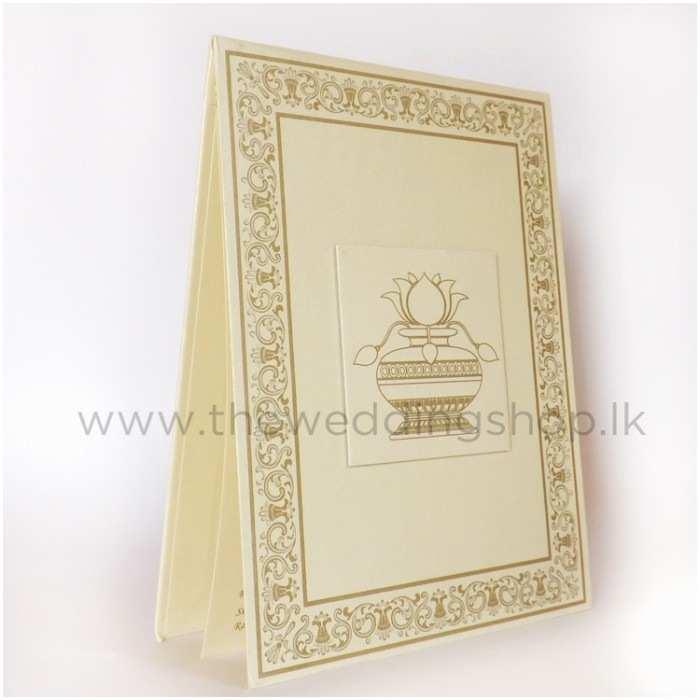 Ethiopian Wedding Invitation Card In Amharic Amharic Wedding