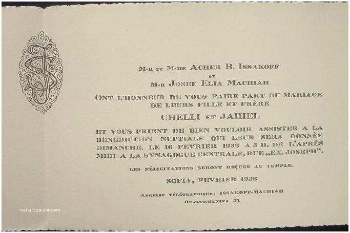 Ethiopian Wedding Invitation Card In Amharic Card Invitation Ideas Ethiopian Wedding Invitation Cards