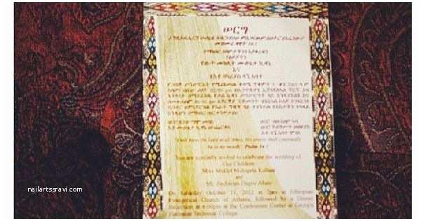 Ethiopian Wedding Invitation Card In Amharic Ethiopian Wedding Invitation Ideas